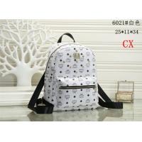 MCM Fashion Backpacks #532631