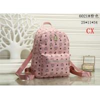 MCM Fashion Backpacks #532632