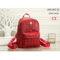 MCM Fashion Backpacks #532633