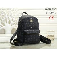 MCM Fashion Backpacks #532634