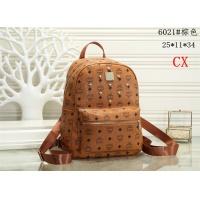 MCM Fashion Backpacks #532635