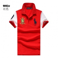Ralph Lauren Polo T-Shirts Short Sleeved Polo For Men #533070