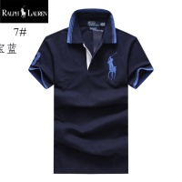 Ralph Lauren Polo T-Shirts Short Sleeved Polo For Men #533080