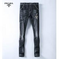 Prada Jeans Trousers For Men #533674