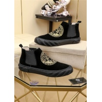 Versace Boots For Men #533909