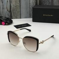 Bvlgari AAA Quality Sunglasses #534092
