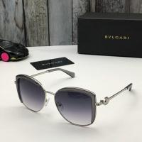 Bvlgari AAA Quality Sunglasses #534095