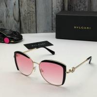 Bvlgari AAA Quality Sunglasses #534096