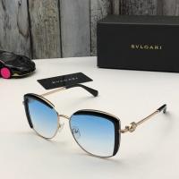 Bvlgari AAA Quality Sunglasses #534098