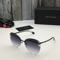 Bvlgari AAA Quality Sunglasses #534101