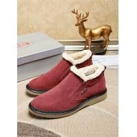 Prada Boots For Men #534413