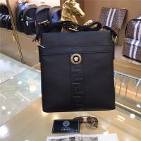 Versace AAA Man Messenger Bags #534799