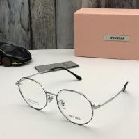 MIU MIU Quality Goggles #535202