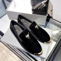 Giuseppe Zanotti GZ Leather Shoes For Men #535608