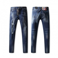 Dsquared Jeans Trousers For Men #535610