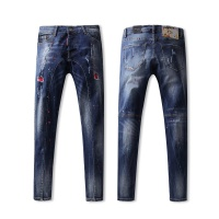 Dsquared Jeans Trousers For Men #535611