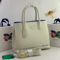 Prada AAA Quality Handbags #536233