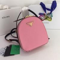 Prada AAA Quality Backpacks #536320