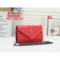 Yves Saint Laurent YSL Fashion Messenger Bags #536531