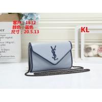 Yves Saint Laurent YSL Fashion Messenger Bags #536536