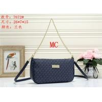 Michael Kors MK Fashion Messenger Bags #537381