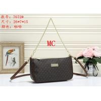 Michael Kors MK Fashion Messenger Bags #537382