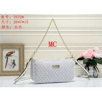 Michael Kors MK Fashion Messenger Bags #537383