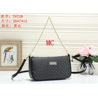 Michael Kors MK Fashion Messenger Bags #537384