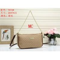 Michael Kors MK Fashion Messenger Bags #537385