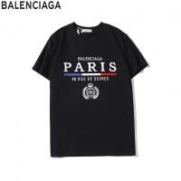 Balenciaga T-Shirts For Unisex Short Sleeved O-Neck For Unisex #538547