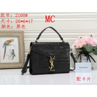 Yves Saint Laurent YSL Fashion Messenger Bags #538688