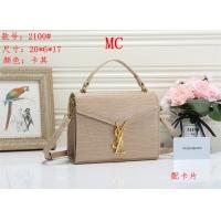 Yves Saint Laurent YSL Fashion Messenger Bags #538690