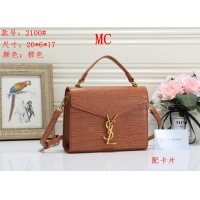 Yves Saint Laurent YSL Fashion Messenger Bags #538692