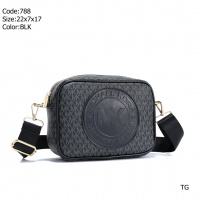 Michael Kors MK Fashion Messenger Bags #538741