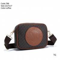 Michael Kors MK Fashion Messenger Bags #538743