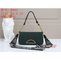 Christian Dior Messenger Bags #539030