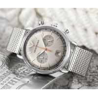 Armani Quality Watches #539813