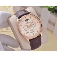 Jaeger-LeCoultre Quality Watches #540418