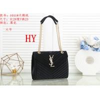 Yves Saint Laurent YSL Fashion Shoulder Bags #540488
