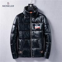 Moncler Down Feather Coat Long Sleeved Zipper For Men #541467