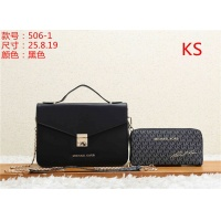 Michael Kors MK Fashion Messenger Bags #541676