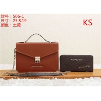 Michael Kors MK Fashion Messenger Bags #541677