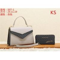 Michael Kors MK Fashion Messenger Bags #541679