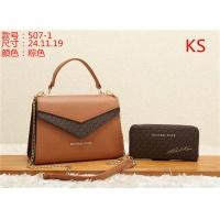 Michael Kors MK Fashion Messenger Bags #541680
