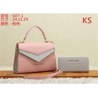 Michael Kors MK Fashion Messenger Bags #541681