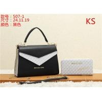 Michael Kors MK Fashion Messenger Bags #541682