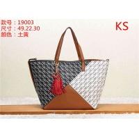 Carolina Herrera Fashion Handbags #541951