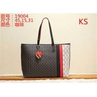 Carolina Herrera Fashion Handbags #541954