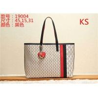 Carolina Herrera Fashion Handbags #541955