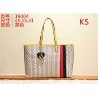 Carolina Herrera Fashion Handbags #541956